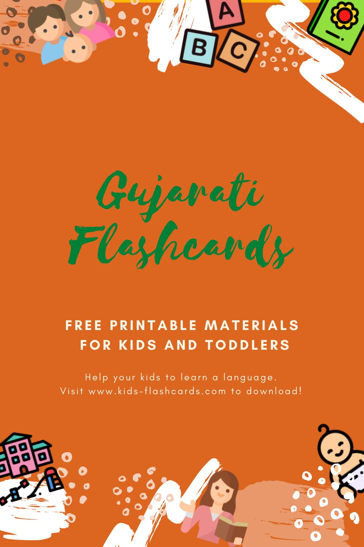 Free Gujarati Printables
