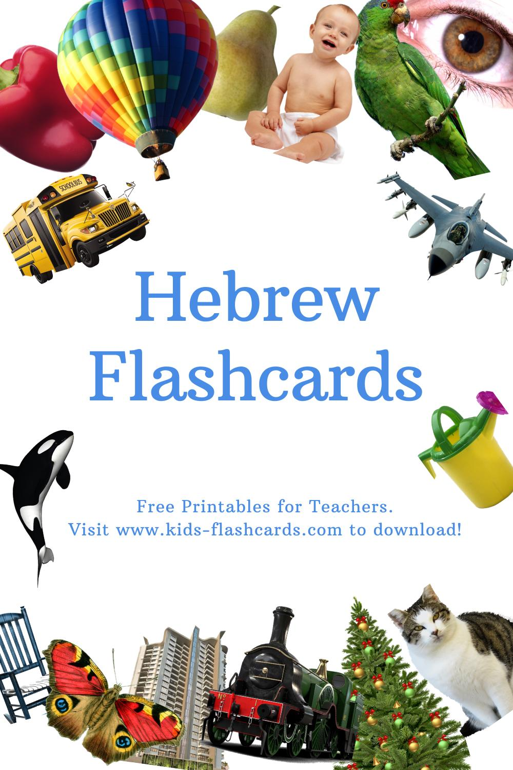 Worksheets to learn Hebrew language