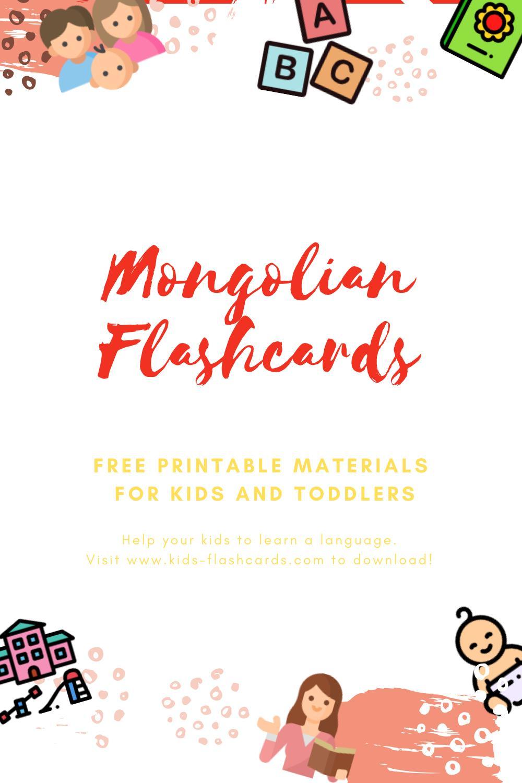 Free Mongolian Printables