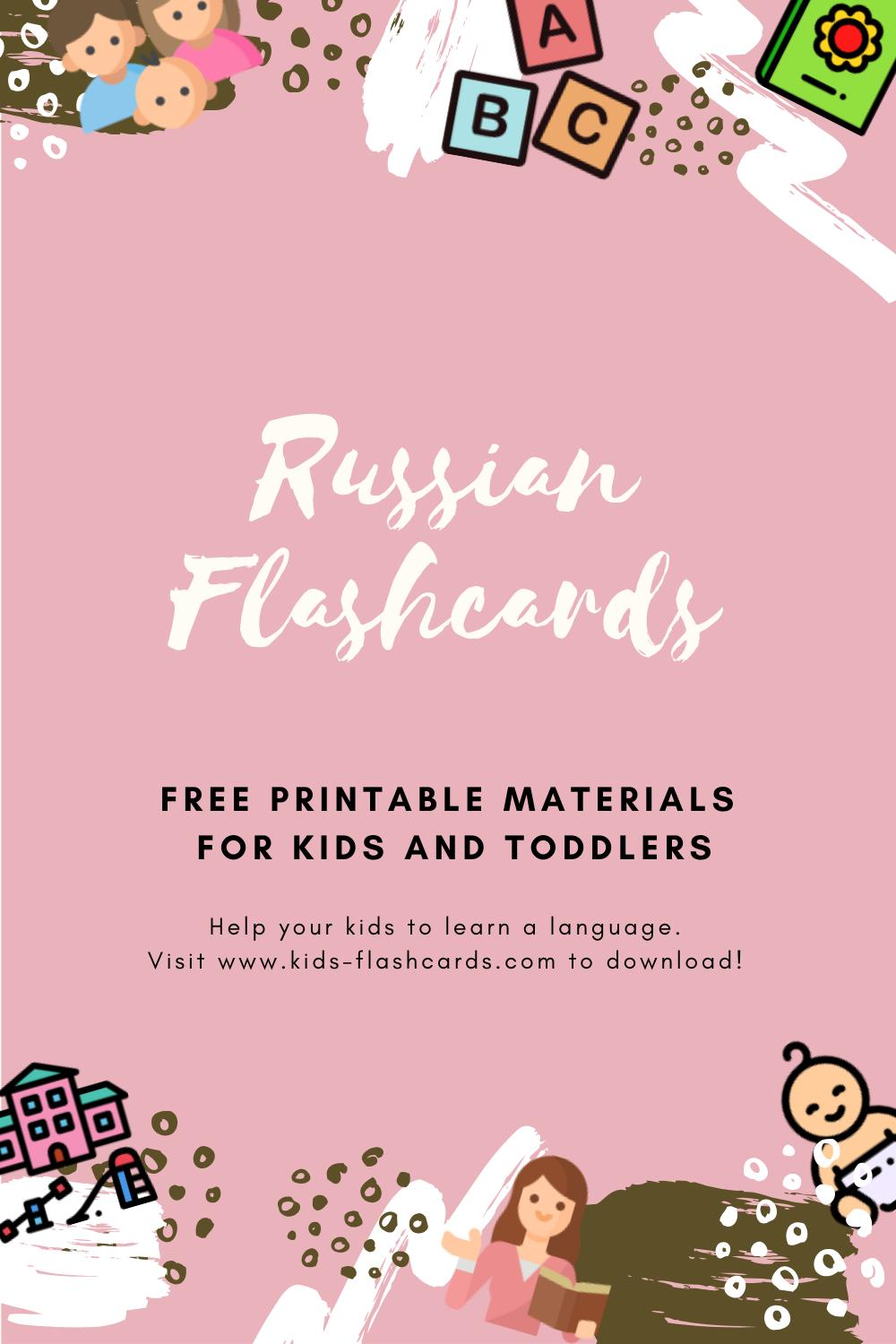 Free Russian Printables