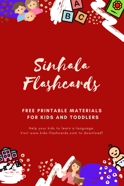 Free Sinhala Printables
