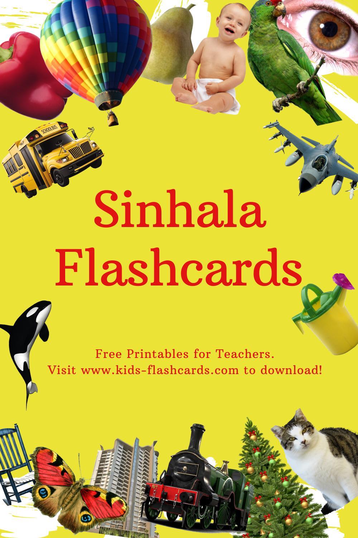 Worksheets to learn Sinhala language